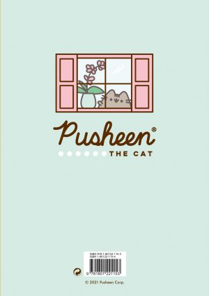 Official Pusheen A5 Diary 2022 BACK