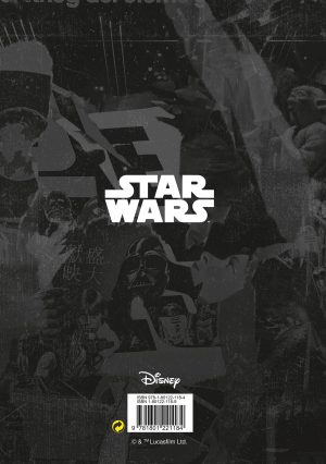 Official Star Wars 2022 A5 Diary BACK